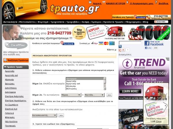 http://www.tpauto.gr