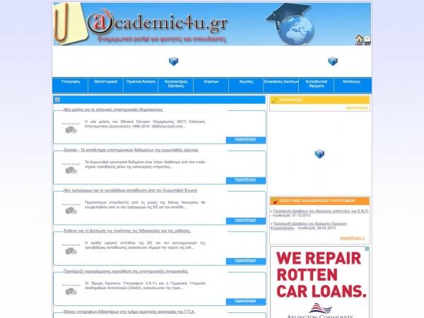 http://www.academic4u.gr/
