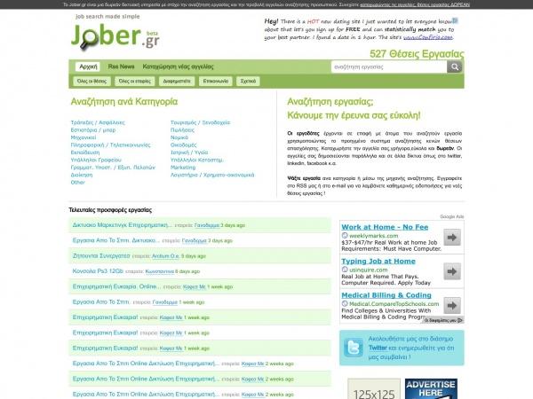 http://jober.gr/