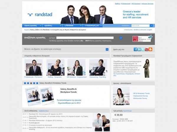 http://www.randstad.gr/