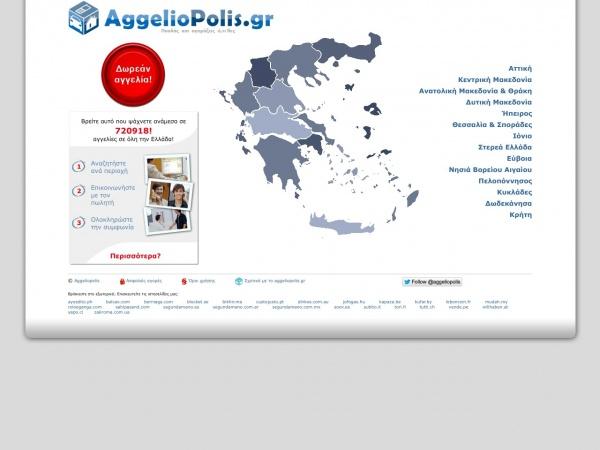 http://www.aggeliopolis.gr/