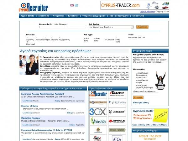 http://www.cyprusrecruiter.com/el-GR/default.aspx