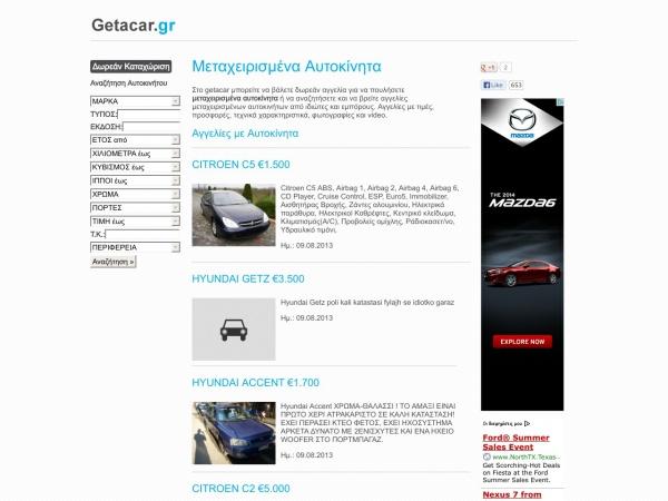 http://getacar.gr/