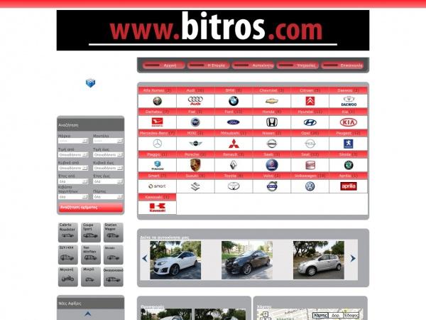 http://www.bitros.com/
