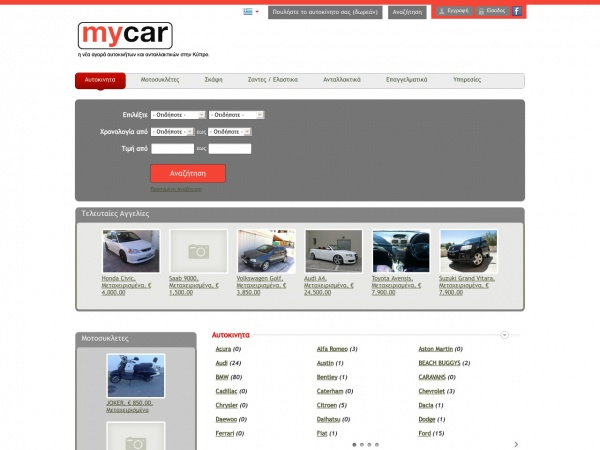 http://www.mycar.com.cy/