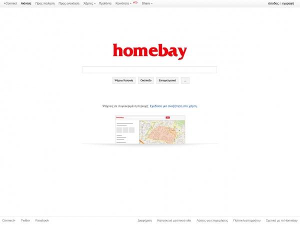 http://www.homebay.gr/