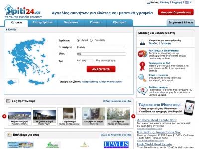 http://www.spiti24.gr