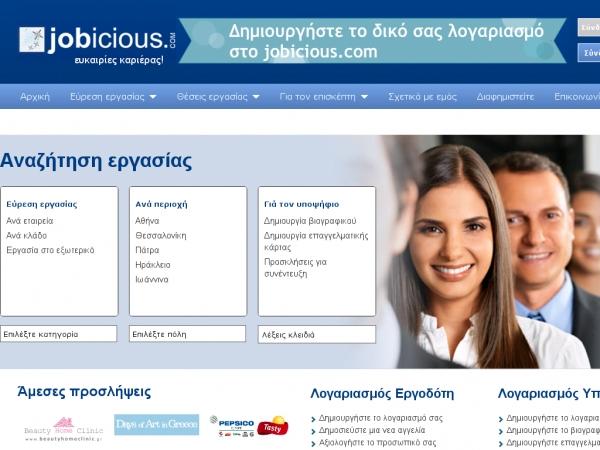 http://www.jobicious.com