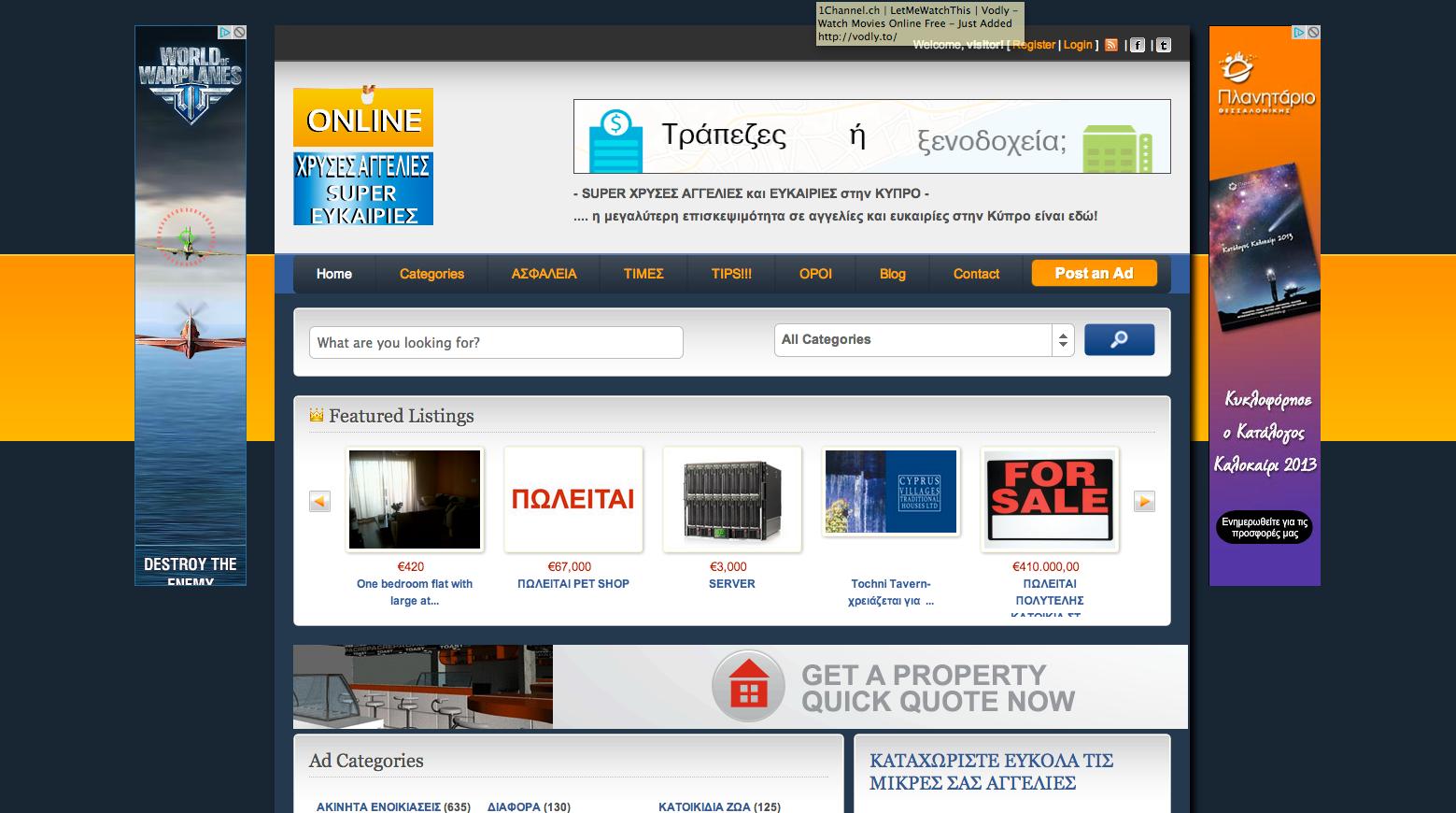 http://www.onlycy.com/xrises-efkairies-cyprus/